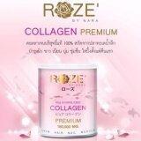 ซื้อ Roze Collagen โรซ คอลลาเจน Collagen เกรดพรีเมี่ยม บำรุงผิว บำรุงผม กระดูก ช่วยบำรุงล้ำลึก จากปลาทะเล เสริมแคลเซี่ยม 180 000Mg บรรจุ 120G 1 กระป๋อง Roze Collagen