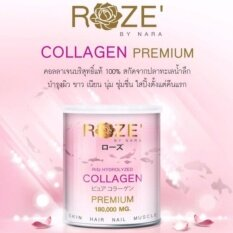 โปรโมชั่น Roze Collagen โรซ คอลลาเจน Collagen เกรดพรีเมี่ยม บำรุงผิว บำรุงผม กระดูก ช่วยบำรุงล้ำลึก จากปลาทะเล เสริมแคลเซี่ยม 180 000Mg บรรจุ 120G 1 กระป๋อง ชลบุรี