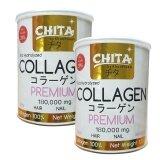 ขาย Chita Collagen Premium ชิตะ คอลลาเจน เกรดพรีเมี่ยม บำรุงผิว บำรุงผม กระดูก ช่วยบำรุงล้ำลึก จากปลาทะเล เสริมแคลเซี่ยม 180 000Mg บรรจุ 120G 2 กระป๋อง Chita