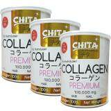 ราคา Chita Collagen Premium ชิตะ คอลลาเจน เกรดพรีเมี่ยม บำรุงผิว บำรุงผม กระดูก ช่วยบำรุงล้ำลึก จากปลาทะเล เสริมแคลเซี่ยม 180 000Mg บรรจุ 120G 3 กระป๋อง Chita เป็นต้นฉบับ