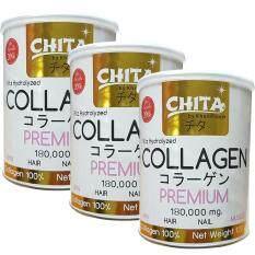 ราคา Chita Collagen Premium ชิตะ คอลลาเจน เกรดพรีเมี่ยม บำรุงผิว บำรุงผม กระดูก ช่วยบำรุงล้ำลึก จากปลาทะเล เสริมแคลเซี่ยม 180 000Mg บรรจุ 120G 3 กระป๋อง เป็นต้นฉบับ