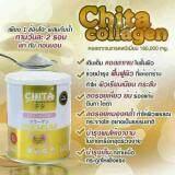 ขาย ซื้อ ผลิตภัณฑ์อาหารเสริมบำรุงผิวสวย คอลลาเจนบำรุงผิว เกรดพรีเมี่ยม บำรุงผิว บำรุงผม บำรุงเล็บ เสริมแคลเซี่ยม ชิตะ คลอลาเจน Chita Collagen Premium Collagen 187 500Mg 1 กระป๋อง 125 กรัม กระป๋อง