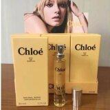 ราคา Chloe Eau De Parfume Edp Tester 20 Ml Spray พร้อมกล่อง ใหม่