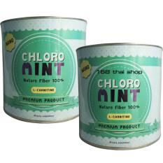 ขาย Chloro Mint คลอโรมิ้นต์ ผลิตภัณฑ์เสริมอาหารคลอโรฟิลล์ ล้างสารพิษในร่ายกาย 100กรัม X 2 กระป๋อง ราคาถูกที่สุด
