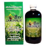 ขาย Chlorophylle ผลิตภัณฑ์เสริมอาหาร คลอโรฟิลล์ชนิดน้ำ บ้านสมุนไพร 1 ขวด 473 Ml เป็นต้นฉบับ