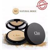 ซื้อ Cho โช แป้งโช แป้งCho ไมโครซิลค์ แป้ง เนย โชติกา แป้งพัฟหน้าเด็ก Cho Micro Silk Anti Aging Powder 12 G M1 ผิวขาว ออนไลน์ กรุงเทพมหานคร