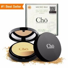 ขาย Cho โช แป้งโช ไมโครซิลค์ แป้ง เนย โชติกา แป้งพัฟหน้าเด็ก Cho Micro Silk Anti Aging Powder M2 ผิวกลาง ออนไลน์ ใน กรุงเทพมหานคร