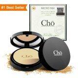 ราคา Cho โช แป้งโช ไมโครซิลค์ แป้ง เนย โชติกา แป้งพัฟหน้าเด็ก Cho Micro Silk Anti Aging Powder M1 ผิวขาว