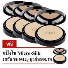 ขาย Cho โช แป้งโช ไมโครซิลค์ แป้ง เนย โชติกา แป้งพัฟหน้าเด็ก Cho Micro Silk Anti Aging Powder M2 ผิวกลาง 4แถม1 ชิ้น Cho ถูก