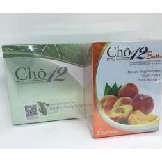 ซื้อ Cho12 ออนไลน์ กรุงเทพมหานคร