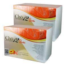 ราคา Cho12 Bootta โช 12 บูทต้า รสพีซ เร่งการเผาผลาญ สลายไขมัน 2 กล่อง 10 ซอง กล่อง เป็นต้นฉบับ