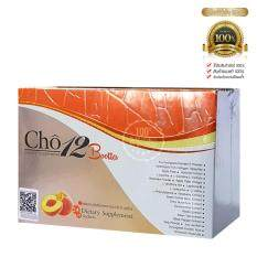 ทบทวน Cho12 Bootta โชทเวลฟ์ บูตต้า รสพีซ เบริน Cho บูตต้าเนย ดีท๊อกเนย เร่งการเผาผลาญสลายไขมัน ควบคุมน้ำหนัก จำนวน 1 กล่อง 10 ซอง