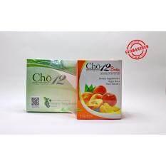 ขาย Cho12 Cho 12 โช12 โชว12 อาหารเสริม ลดน้ำหนัก หุ่นสวยด้วย โช ทเวลฟ์ โดย เนย โชติกา 1 กล่อง ถูก ใน กรุงเทพมหานคร