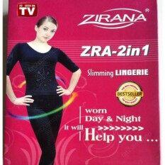 Chomstudio Zirana ชุดกระชับสัดส่วน อินฟราเรด รุ่น Megadot Infrared Big Size ZRA 2in1 - สีเนื้อ
