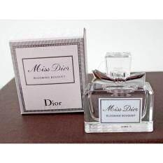 ซื้อ Christian Dior Miss Dior Blooming Bouquet 5Ml ชนิดแต้ม ขนาดทดลอง กรุงเทพมหานคร