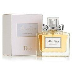 Christian Dior Miss Dior Edp 100 Ml ใหม่ล่าสุด