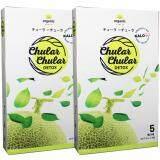 ทบทวน Chular Chular Detox By Kalo ชูลาชูล่า ดีท๊อกซ์ ใยอาหารจากธรรมชาติ 100 ลำไส้สะอาด ปราศจากสารพิษ 2 กล่อง Kalo