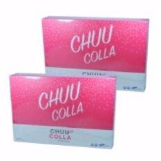 ขาย Chuu Colla ชูว์ คอลล่า คอลลาเจนนำเข้าเกรดพรีเมี่ยม เพื่อผิวเนียนใส บรรจุ 15 ซอง 2 กล่อง ไทย ถูก