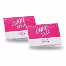 ราคา Chuu Colla ชูคอลล่า คอลลาเจนระดับเซลล์ 2 กล่อง Chuu Colla ใหม่