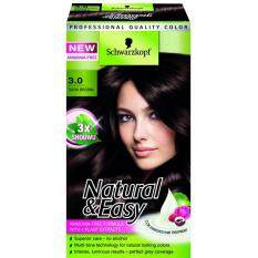 ราคา Schwarzkopf Natural Easy No 3 Dark Brown Schwarzkopf เป็นต้นฉบับ