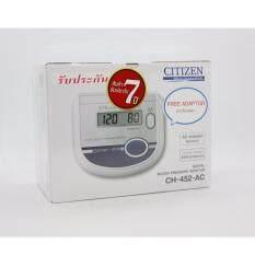 ซื้อ Citizen Micro Humantech Digital Pressure Monitor Ch 452 Ac เครื่องวัดความดันโลหิตดิจิทัล แถมฟรี Adapter ถูก ใน กรุงเทพมหานคร