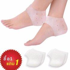 CK14 ซิลิโคนป้องกันส้นเท้าแตก ปวดส้นเท้า รองช้ำ ปวดเท้า รุ่นใหม่ยืดหยุ่นกว่าเดิม 2คู่(4ชิ้น)