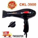 ซื้อ Ckl ไดร์เป่าผม ร้อนเร็ว ลมแรง รุ่น Ckl 3900 Jmf ถูก