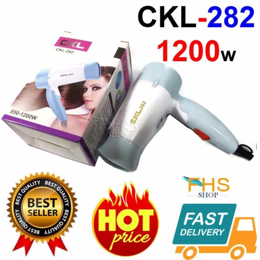 CKL ไดร์เป่าผม 1200 วัตต์ รุ่น CKL-282 (ขนาดเล็กแต่แรงร้อนไว) image