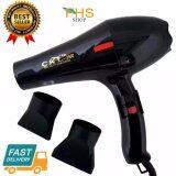 ซื้อ Ckl Hair Professional ไดร์เป่าผม รุ่น Ckl 3500 2000W Ckl ถูก