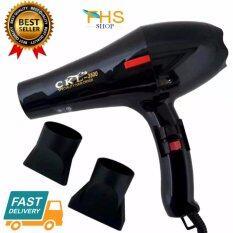 ขาย Ckl Hair Professional ไดร์เป่าผม รุ่น Ckl 3500 2000W กรุงเทพมหานคร