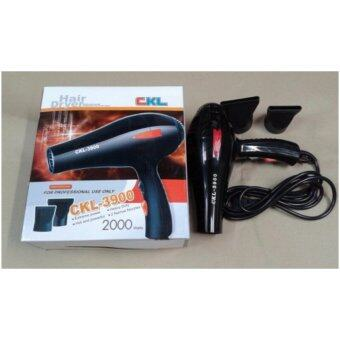 CKLไดร์เป่าผมลมเย็น-ร้อน รุ่น CKL-3900 (สีดำ) 2000W