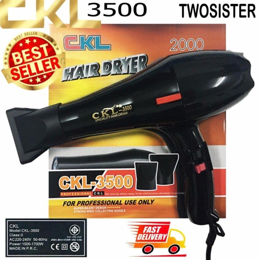 CKL ไดร์เป่าผม รุ่น 3500 - black image