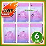 ขาย Cl Collagen By Prime ซีแอล คอลลาเจน บาย ไพร์ม คอลลาเจนนำเข้าจากญี่ปุ่น ผิวขาว สว่างใส ไร้ริ้วรอย เซ็ต 6 ซอง 60 แคปซูล ซอง Cl ถูก