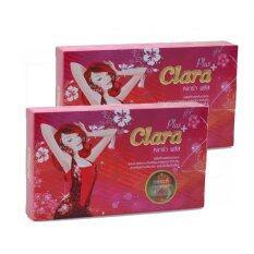 Clara Plus อาหารเสริม อกสวย หน้าใส (2 กล่อง) By Watson Shop.