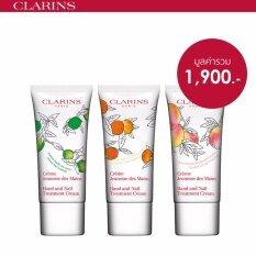 ราคา Clarins ชุดเซ็ทผลิตภัณฑ์บำรุงมือ Hand And Nail Collector Treatment Value Pack Limited Edition เป็นต้นฉบับ