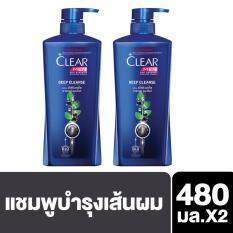 Clear Anti-Dandruff Men Shampoo Deep Clean (silver) 480 Ml (2 Bottles), เคลียร์ แชมพูขจัดรังแค สำหรับผู้ชาย สูตรเย็น (สีเงิน) ขนาด 480มล. (2ขวด).