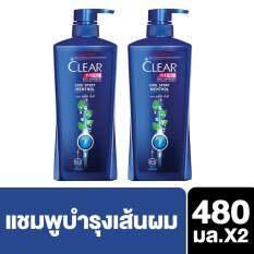 Clear Men Cool Sport Menthol Shampoo (dark Blue) 480 Ml (2 Bottles), เคลียร์ แชมพูชาย สูตรเย็น (สีน้ำเงิน) 480 มล.(2ขวด).