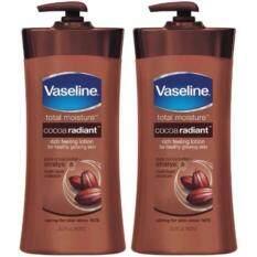 ราคา Cocoa Radiant Rich Feeling Lotion Glowing Skin 725Ml สำหรับผิวแห้ง 2 ขวด Vaseline
