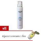 ราคา Cocoro Hanako Cool Anti Cellulite Solution 100 Ml แถมฟรี สบู่ มะนาวมาดามเฮง Cocoro Hanako กรุงเทพมหานคร