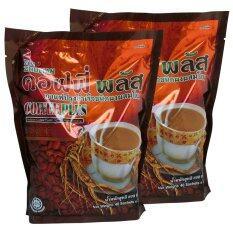 ซื้อ Coffee กาแฟปรุงสำเร็จรูปชนิดผงผสมโสม Coffee Plus 2 ห่อ ออนไลน์ ถูก