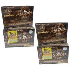 ราคา Coffee One Fan กาแฟวันแฟน สำหรับท่านชาย สูตรเข้ม เต็มพิกัด 10ซอง กล่อง เซ็ต 2 กล่อง ราคาถูกที่สุด