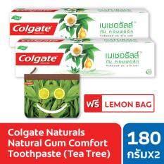 ราคา Colgate Naturals Natural Gum Comfort Toothpaste Tea Tree 180G X2 Free Lemon Bag Colgate