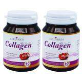 ราคา 2 ขวด Colla Rich Collagen คอลลาริช คอลลาเจน สูตรใหม่ บรรจุ 60 แคปซูล ใหม่
