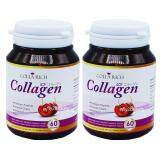 ซื้อ Colla Rich Collagen คอลลาริช คอลลาเจน สูตรใหม่ เข้มข้นกว่าเดิม ผลิตภัณฑ์เสริมอาหาร เพื่อผิวขาว กระจ่างใส ลดเลือนริ้วรอย ชะลอวัย ผิวฉ่ำน้ำ เด้ง เด็ก ขนาด 60 แคปซูล X 2 กล่อง