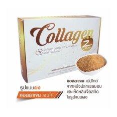 ส่วนลด Collagenเซนโก คอลลาเจนจากหนังปลาแซลม่อนสวิสเซอร์แลนด์ผสมเห็ดหลินจือแดงเกาหลี1กล่อง 30ซอง Linhzhimin ใน กรุงเทพมหานคร