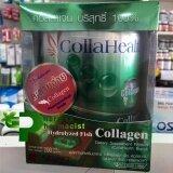 ราคา Collahealth Collagen คอลลาเจนบริสุทธิ์ 200 กรัม 1 กระป๋อง Collahealth เป็นต้นฉบับ