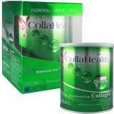 ราคา Collahealth Collagen คอลลาเจนบริสุทธิ์ คอลลาเฮลท์ 200 G 1กระปุก ราคาถูกที่สุด