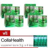 ราคา Collahealth Collagen คอลลาเจนบริสุทธิ์ คอลลาเฮลท์ 200 G X 4 กล่อง แถม ขนาดพกพา 4 ซอง Collahealth ออนไลน์