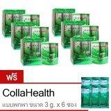 ซื้อ Collahealth Collagen คอลลาเจนบริสุทธิ์ คอลลาเฮลท์ 200 G X 6 กล่อง แถม ขนาดพกพา 6 ซอง Collahealth