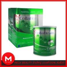Collahealth Collagen คอลลาเจนบริสุทธิ์ 200 G 1กระป๋อง กรุงเทพมหานคร